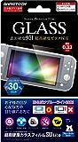 ニンテンドースイッチLite用液晶画面保護ガラスフィルム『超高硬度ガラスフィルムSW Lite(ブルーライトカット)』 - Switch