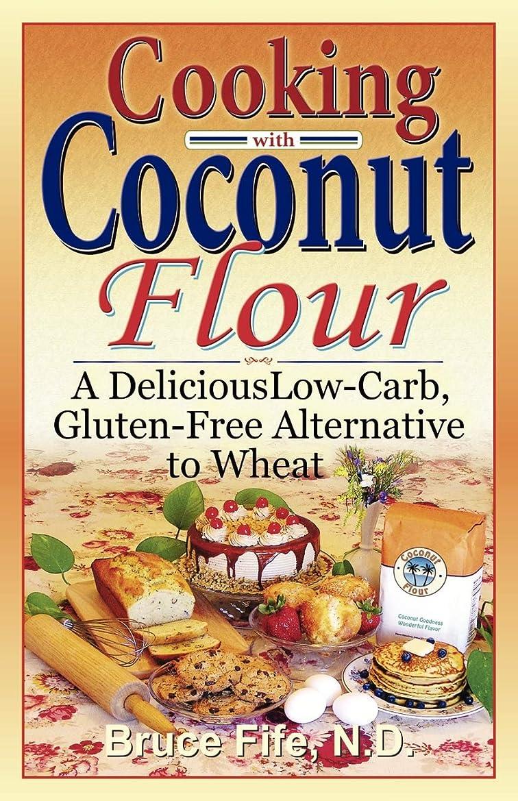 スムーズに香り一流BabyCakes Covers the Classics: Gluten-Free Vegan Recipes from Donuts to Snickerdoodles