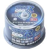 山善(YAMAZEN) キュリオム DVD-R 50枚スピンドル 16倍速 4.7GB 約120分 デジタル放送録画用 DVDR16XCPRM 50SP