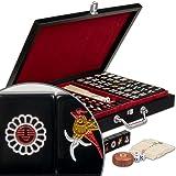 "Chinese Mahjong (Mahjongg, Mah Jongg, Mah-Jongg, Majiang) Travel Game Set with Jet Black Tiles- ""Jet Set"" - Small"