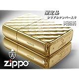 zippo ジッポー ライター アーマー 限定シリアルナンバー入り 162ディンプルカットGD ゴールド