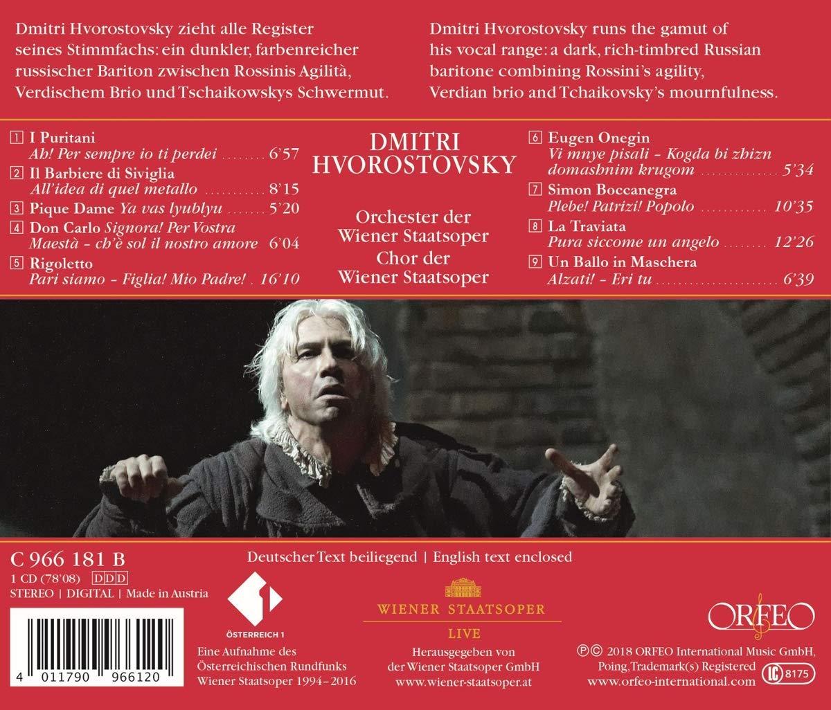 d7199b17 Dmitri Hvorostovsky - Wiener Staatsoper Live, 1994-2016 [Dmitri  Hvorostovsky] [Orfeo: C966181B]: Amazon.co.uk: Music