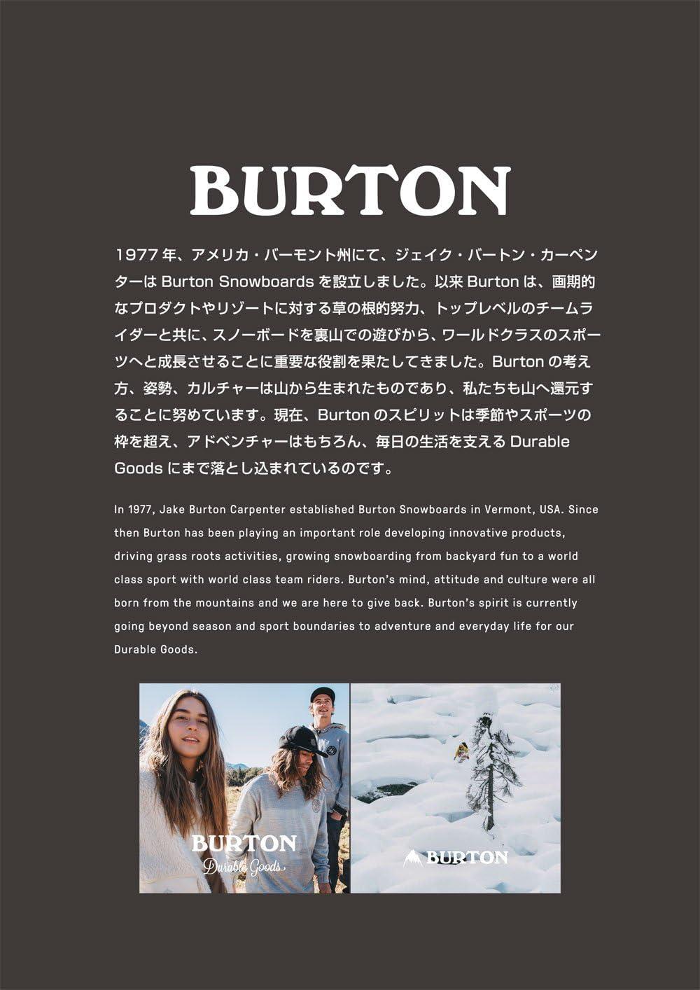da Adulto Burton Trolley Exodus
