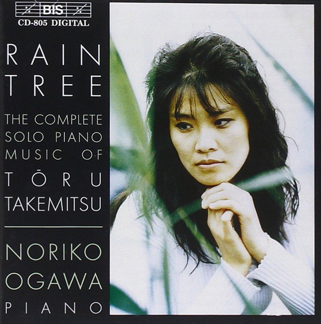 CD : Noriko Ogawa - Complete Solo Piano Music (CD)