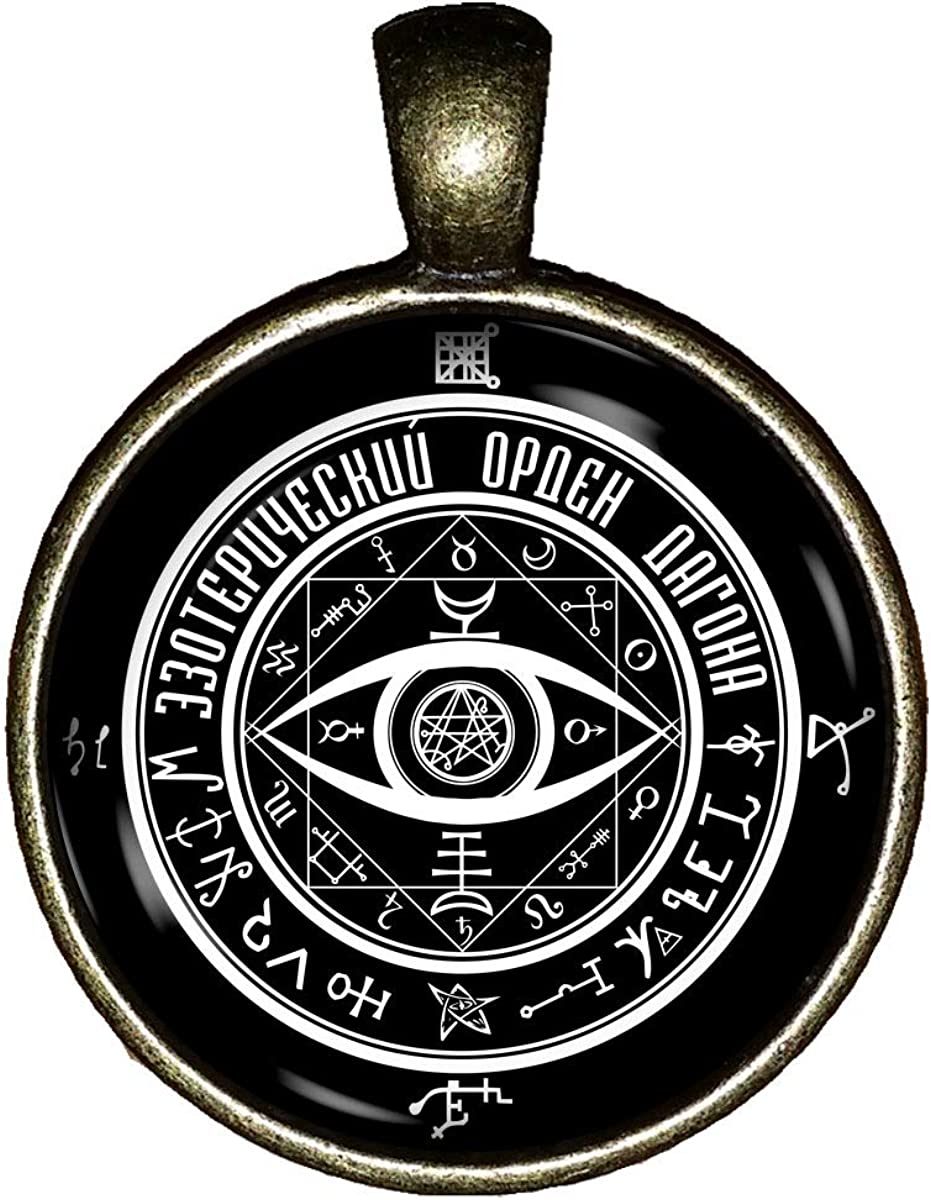 Order of Dagon Necklace Cthulhu R'lye H.P. Lovecraft Jewelry Gift Pendant Charm