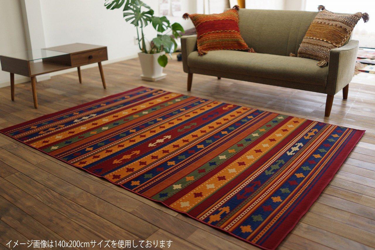 幾何学 キリム 柄 薄型 ラグ マラティア モケット織り レッド 約 200×200 cm 2畳 大