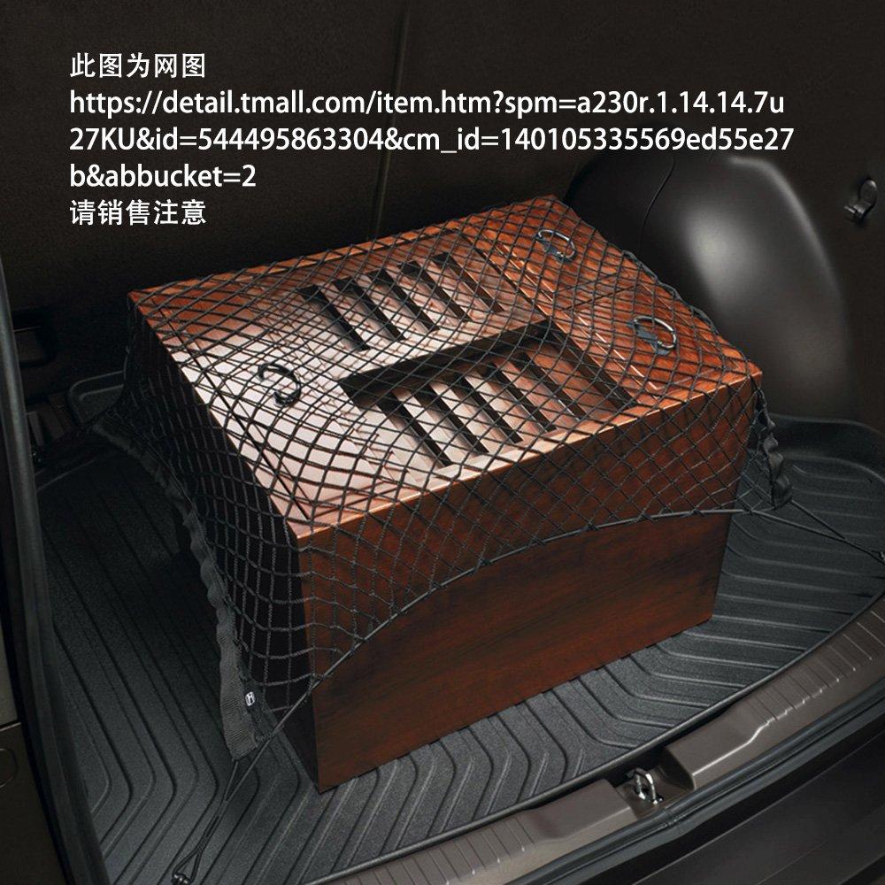 70 * 70cm OurLeeme Bolsa de Cuerda Neto Auto Auto del Tronco Cargo El/ã/¡Stico de Nylon Mantener la Carga Estable con 4 Ganchos