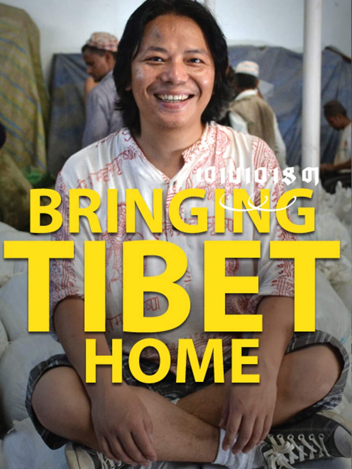 Bringing Tibet Home