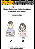 Ogasawara-ryu Etiquette for Washoku, the Cuisine of Japan -The Etiquette of the Samurai-
