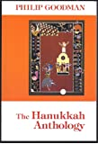 The Hanukkah Anthology