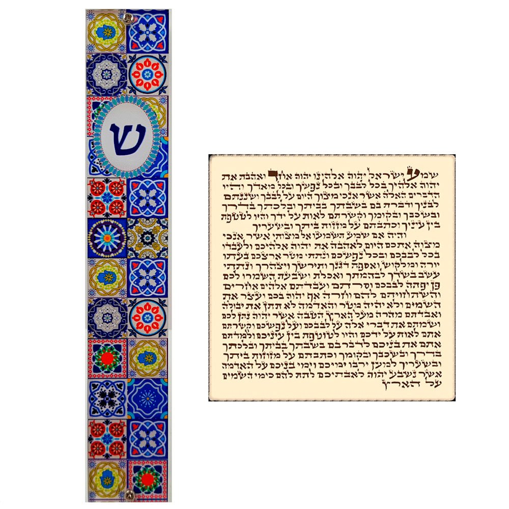 Talisman4U Jewish MEZUZAH CASE with Prayer Scroll Hebrew Parchment Multicolor Mosaic Design Art Judaica Gift Door Mezuza Made in Israel 5'' by Talisman4U