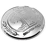5cm ver. AMG コマンド コントローラー ステッカー 3Dエンボス加工 シルバー/ゴールド シンプル MercedesBenz メルセデスベンツ (シルバー●AMG15)