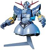 ガンプラ HGUC 1/144 MSN-02 ジオング (機動戦士ガンダム)