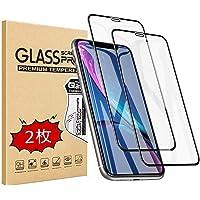 【2枚セット】 iPhone 11 / iPhone XR ガラスフイルム iPhone XR 強化ガラス【日本製素材旭硝子製】 6Dラウンドエッジ加工/業界最高硬度9H/高透過率/3D Touch対応/自動吸着/気泡ゼロ アイフォンXR ガラスフィルム アイフォンXR 全面保護 iPhone 10強化ガラス液晶保護フイルム 全面フイルムカバー 6.1インチ対応 ブラック