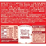 Kit kat Chocolate mini Japanese Sake Masuizumi 9