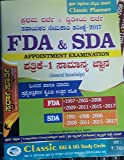 FDA&SDA I PAPER OLD SOLVED QUESTION BANK IN KANNADA
