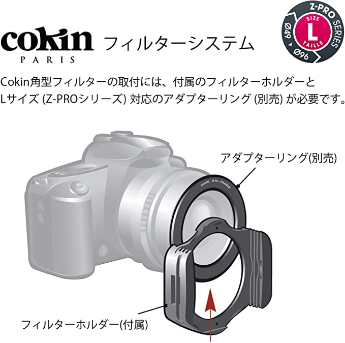 Cokin U1h0 27 Kit Infrarot Größe L Schwarz Kamera