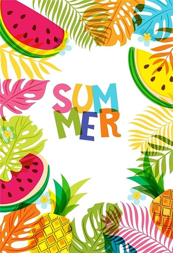 10x10ft Golden Tropical Fruits Pineapples Illustration Vinyl Photography Background Child Adult Portrait Shoot Backdrop Summer Party Birthday Banner Wallpaper Studio Props