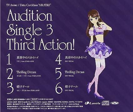 amazon third action りすこ すなお もえ from star anis りす