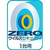 ZERO ウイルスセキュリティ 1台用 4OS  (最新)  Win/Mac/iOS/Android ダウンロード版