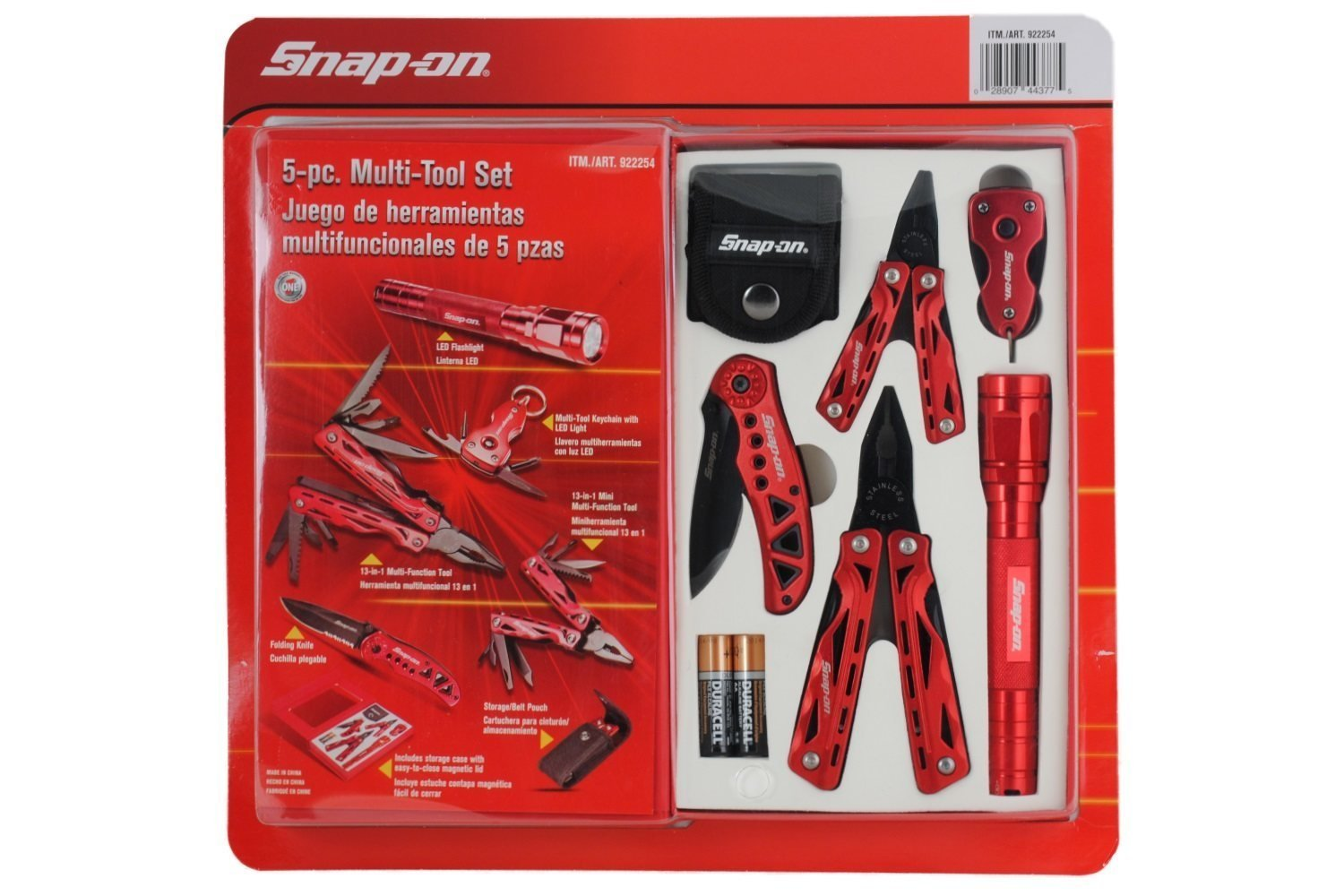 Snap-on 5-pc Multi Tool Set - - Amazon.com