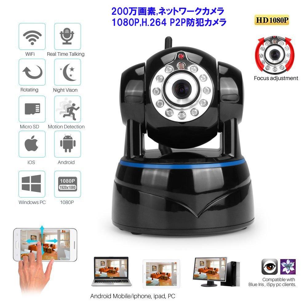 HUV 高画質200万画素 H.264 P2P防犯カメラ64GB micro SD対応 ワイヤレスカメラ 赤外線暗視 遠隔操作 GA620 [並行輸入品] B01BKHF1WS