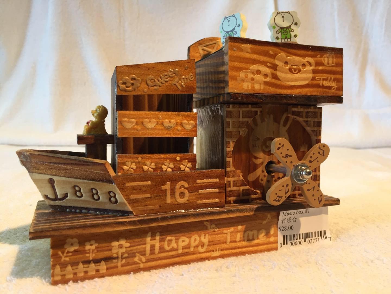 2019春大特価セール! B078HZ1QNV WoodWood Carvedボート音楽ボックス B078HZ1QNV, ムレムラ:9382cd0c --- arcego.dominiotemporario.com