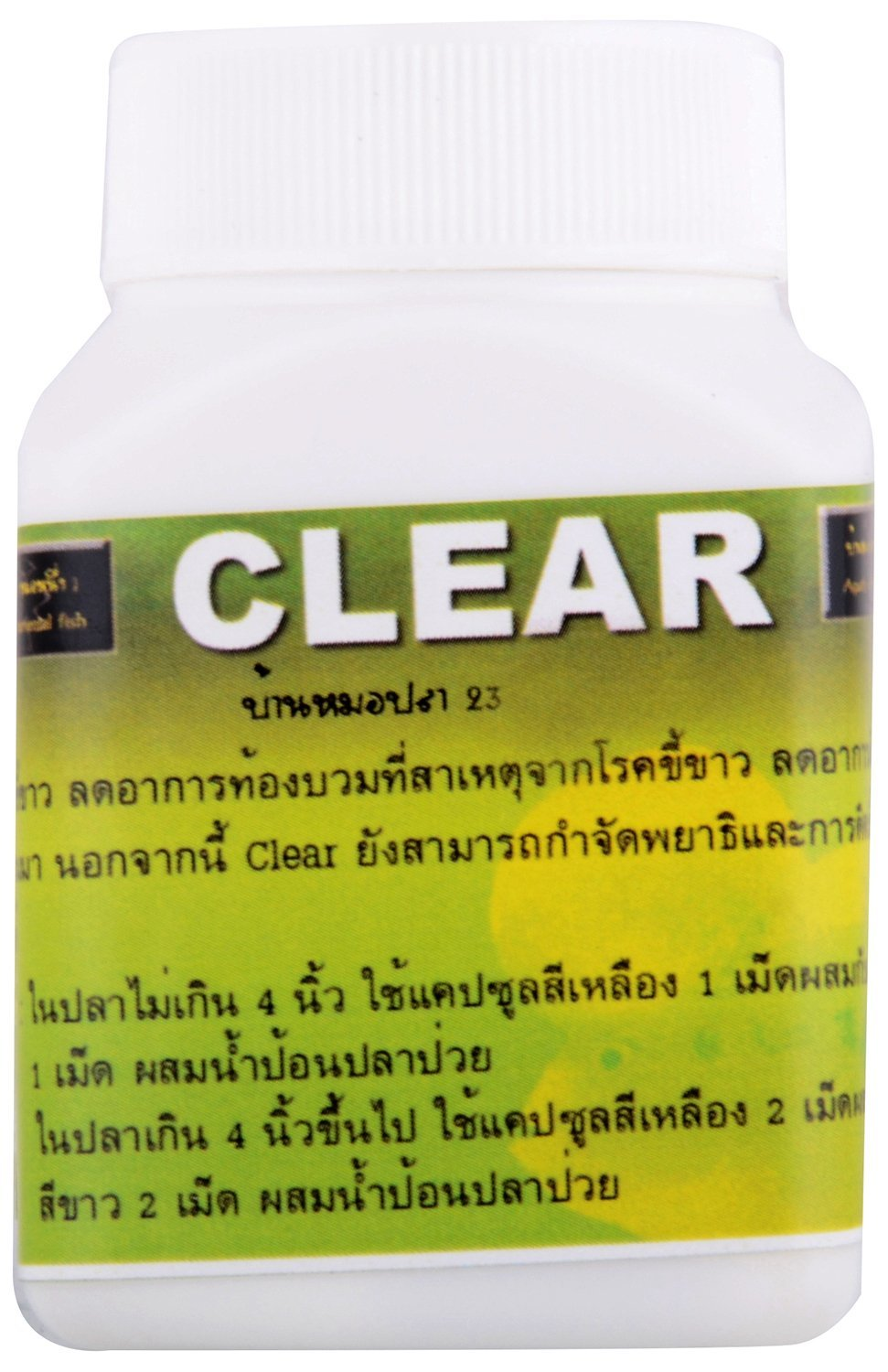 Clear Medicine For FlowerHorn Fish for Treat white pooh and inflammatory bowel by CZ Aqua Products