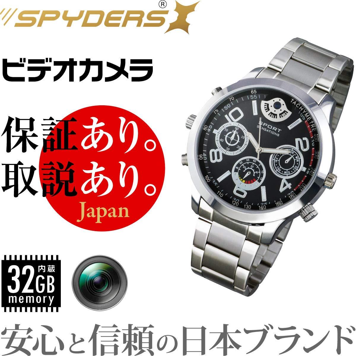 最も優遇の スパイダーズX 腕時計型カメラ(W-706) B06X9G7CH5 B06X9G7CH5, 台東区:3b1c0827 --- ballyshannonshow.com