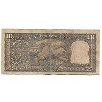Collectors Palace ~ Rare 10 Ru Jha or .Adarkar Gandhi on Back ~ for School Collection @ Mahaphilla