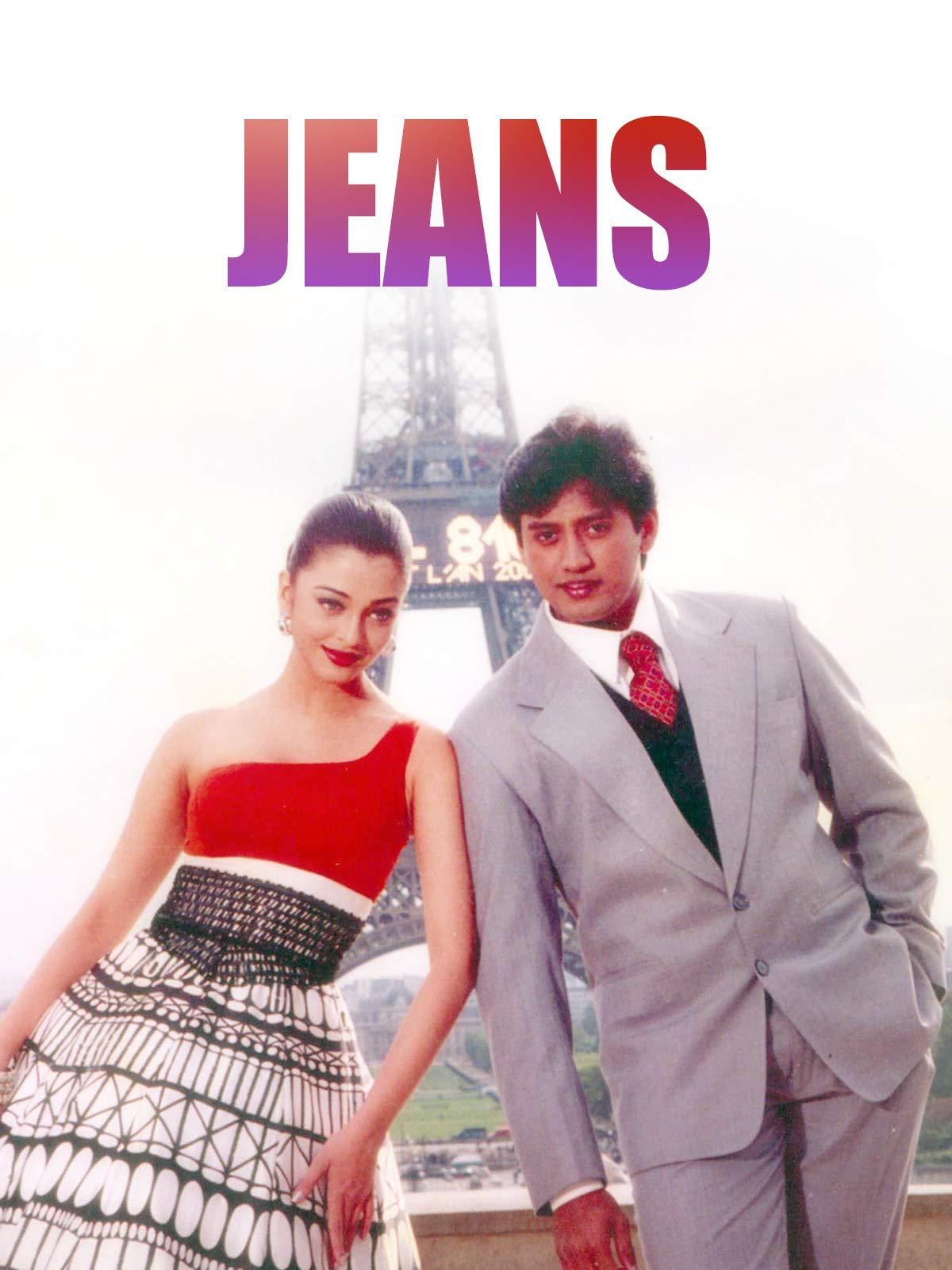 Amazon com tr: Watch Jeans | Prime Video