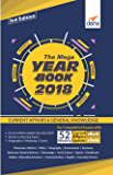 THE MEGA YEARBOOK 2018 - Current Affairs & General Knowledge for Competitive Exams with Free 52 Weekly ebook Updates & eTests - 3rd Edition