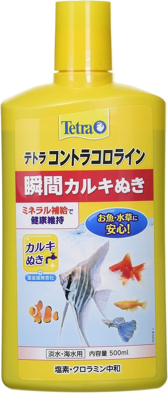 テトラ(Tetra) コントラコロライン カルキ中和剤 500ml