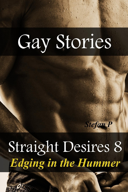Rencontre gay loiret