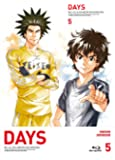 DAYS 第5巻 初回限定版 [Blu-ray]