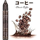 電子タバコ リキッド コーヒーメンソール 独自製法 リアルフレーバー 15ml DBL