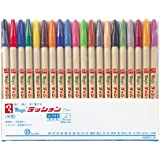 マジック 水性ペン ラッションペン 細字 20色 M300C-20