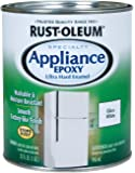 Rust-Oleum Corp 241168 1 Quart, White Appliance Epoxy Paint
