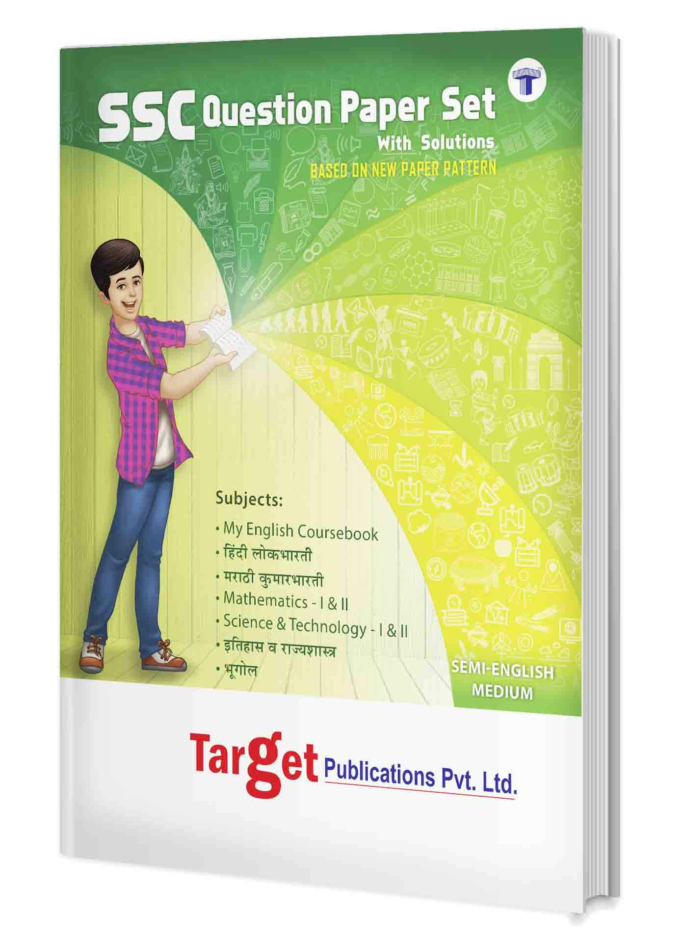 Std 10th Question Paper Set with Solutions, Semi English