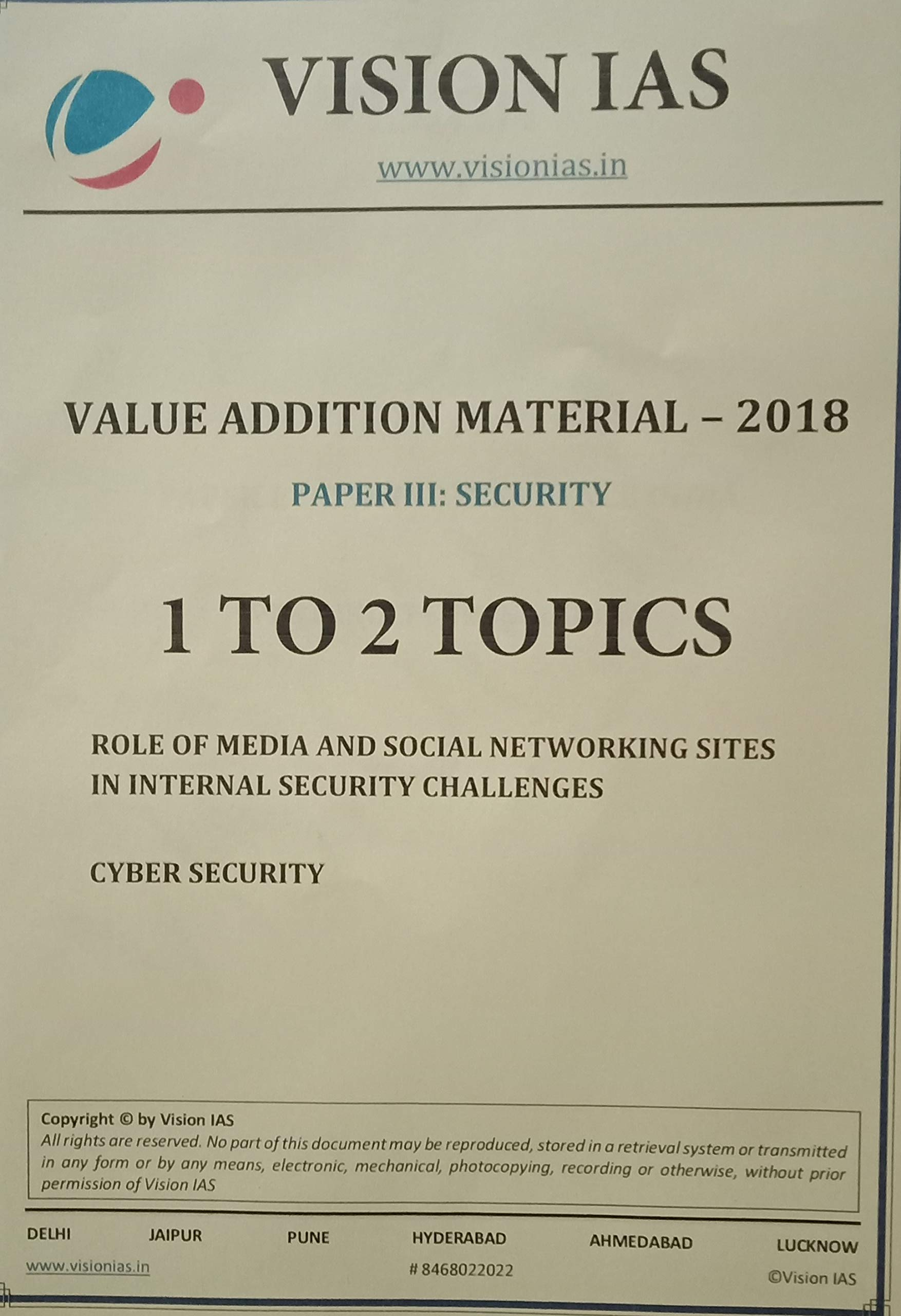 Amazon in: Buy VISION VALUE ADDED MATERIAL 2018 - SECURITY Book