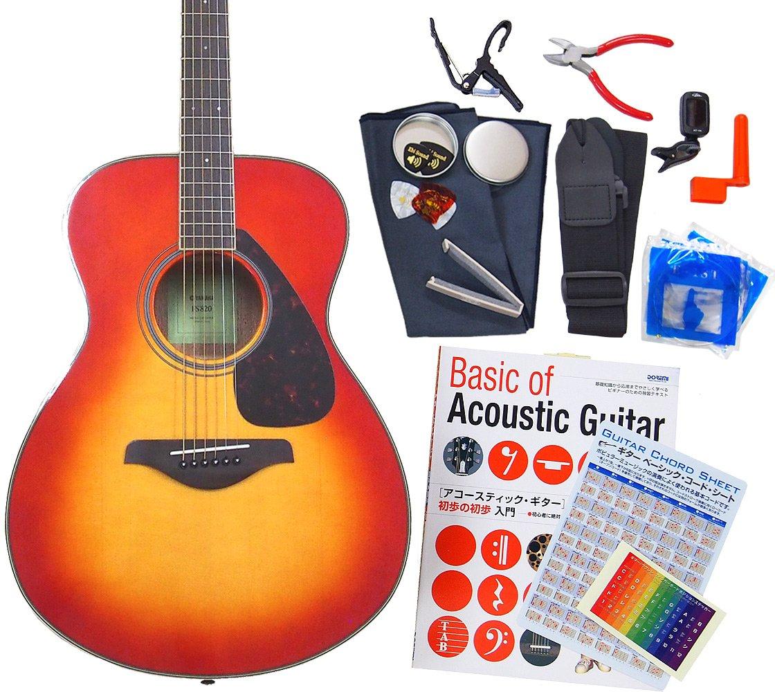 ヤマハ ギター アコースティックギター 初心者 ハイグレード16点セット YAMAHA FS820 AB [98765] 【検品後発送で安心】 B01DSXBG9E  AB(オータムバースト)