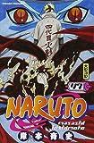 Naruto Vol.47
