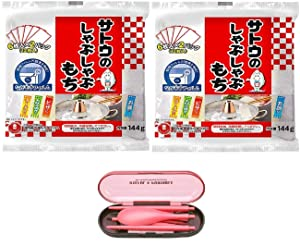 Japanese Mochi Sato Kirimochi Rice Cake Slice type, 5.0oz x 2 Pack including chopsticks