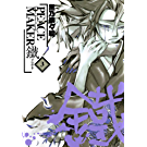 PEACE MAKER 鐵 3巻 PEACE MAKER 鐵 (BLADE COMICS)