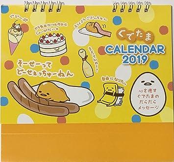 Calendario Japones.Sanrio 2019 Gudetama Anillo De Mesa Calendario Japones 12 Meses