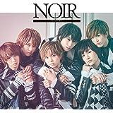 NOIR~ノワール~