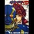 キカイダー02(7) (角川コミックス・エース)