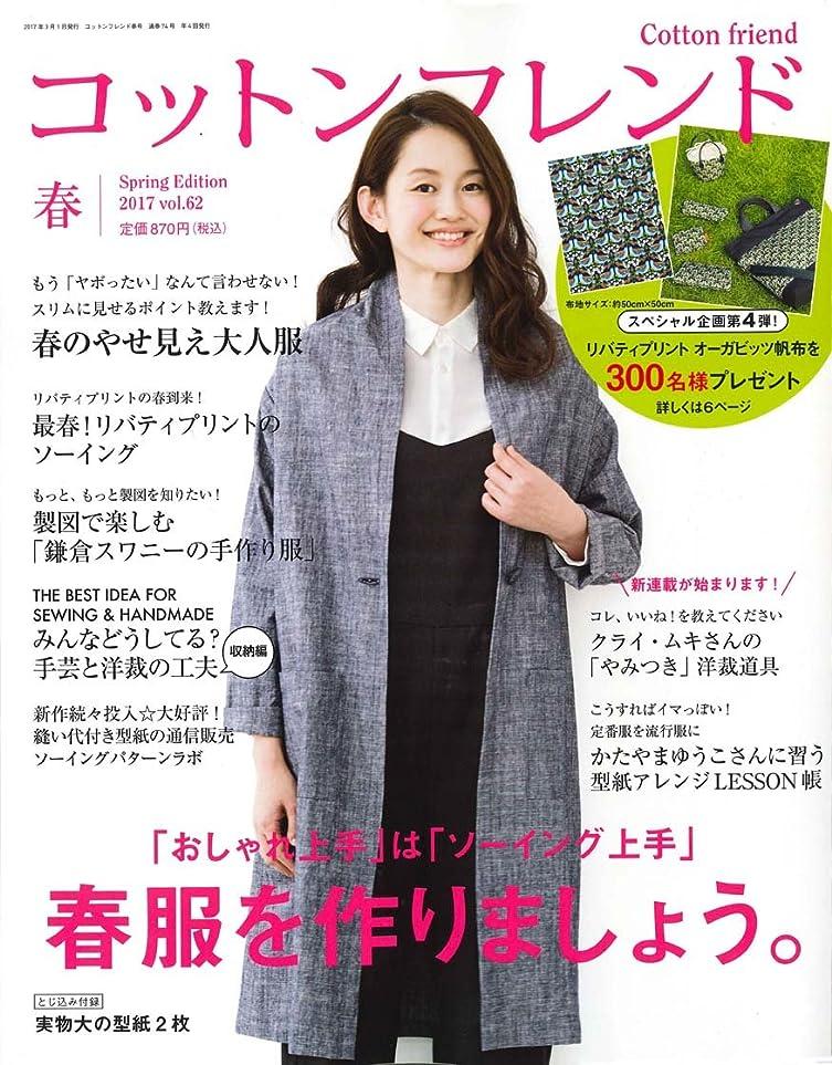 フロント忠誠ピアノNHKすてきにハンドメイド 2017年1月号 [雑誌] (NHKテキスト)