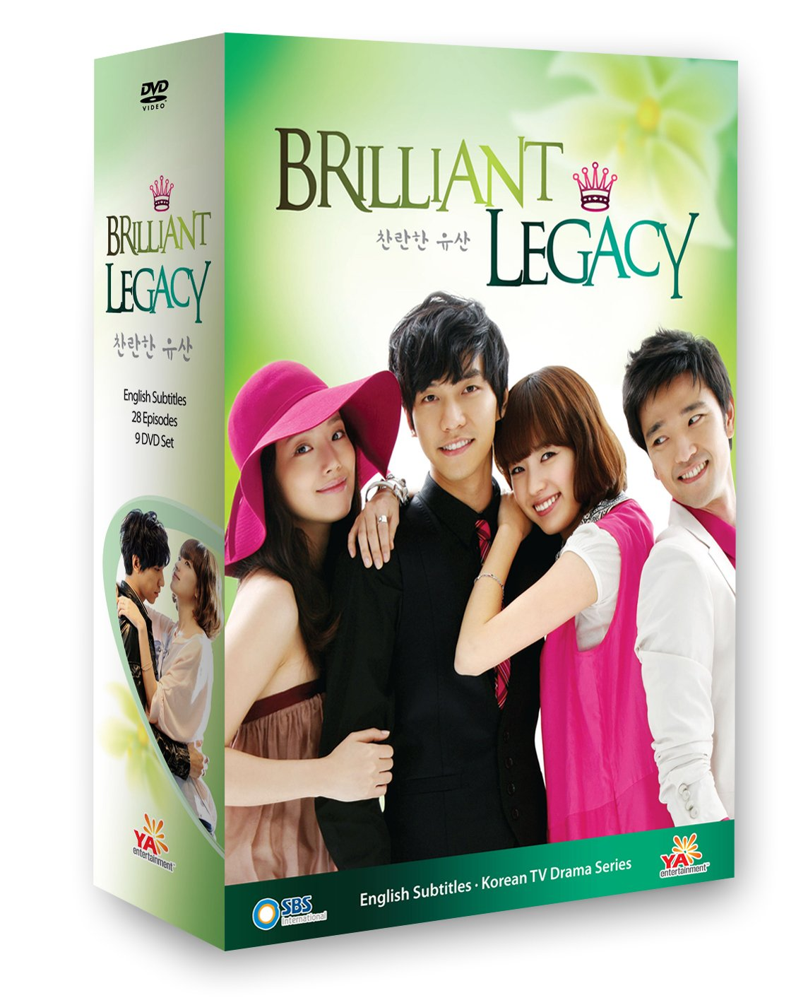 Brilliant Legacy AKA Shining Inheritance