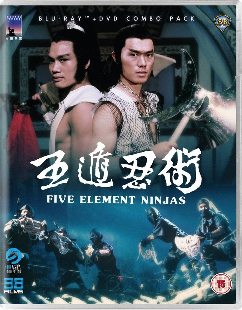 Five Elements Ninjas - DUAL FORMAT DVD/Blu-ray Reino Unido ...